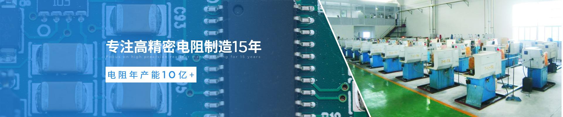 优德88手机app下载优德88官方网站登陆-专注高精密优德88中文官网制造15年