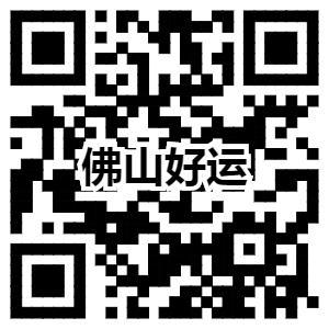 优德88手机app下载优德88官方网站登陆公众号